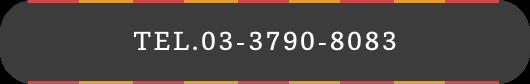 0337908083
